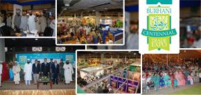 Centennial Trade Expo
